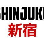 DATA PENGELUARAN TOGEL SHINJUKU 2019-2020