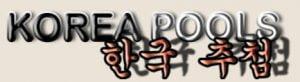Nomor Keluaran Korea Hari ini